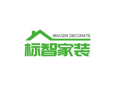 綠色簡約商業家居家裝公司logo設計