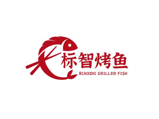 红色餐饮鱼造型logo设计