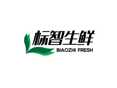 绿色简约叶子logo设计