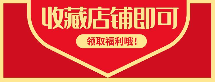餐饮红色开业喜庆美团店招设计