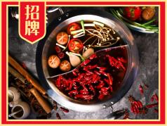 餐飲紅色開業喜慶美團商品主圖設計