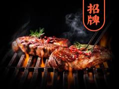 黑色餐飲烤肉美團商品主圖設計
