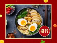紅色簡約菜品推薦美團商品主圖設計