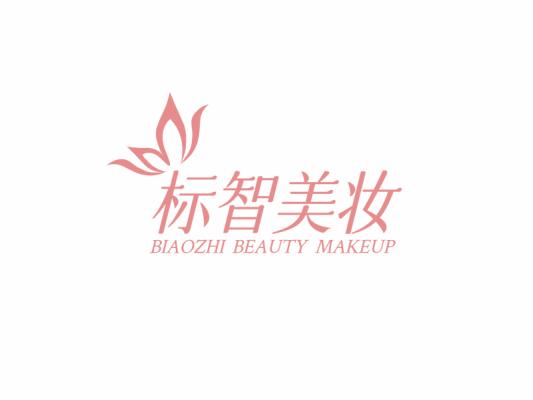 红色文艺美妆护肤logo设计