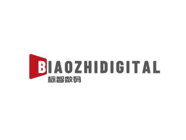 紅色簡約數碼字母logo設計