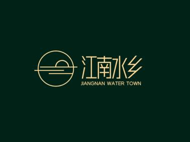 墨绿色文艺logo设计