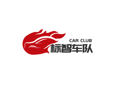 紅色創意酷炫戰隊車友俱樂部logo設計