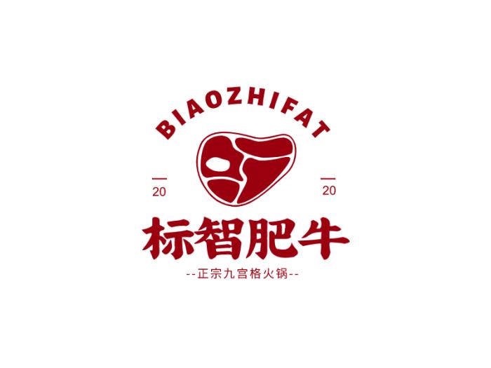 红色创意餐饮火锅logo设计