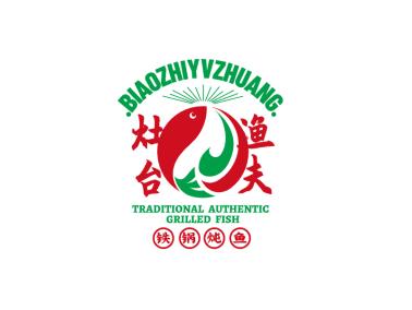 红绿色创意港式餐饮行业鱼logo设计
