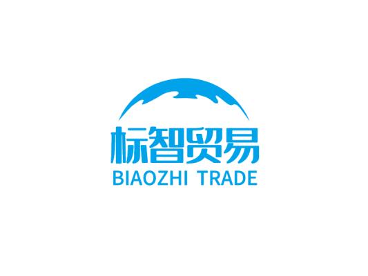 蓝色简约商务贸易logo设计