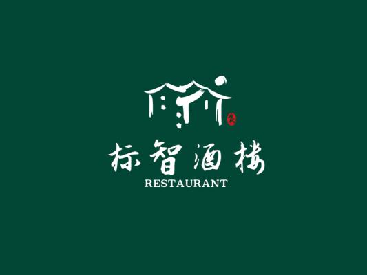 墨绿色中式文艺饭店logo设计