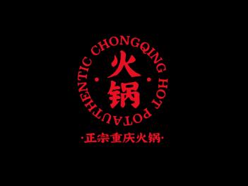 黑红色餐饮火锅徽章logo设计