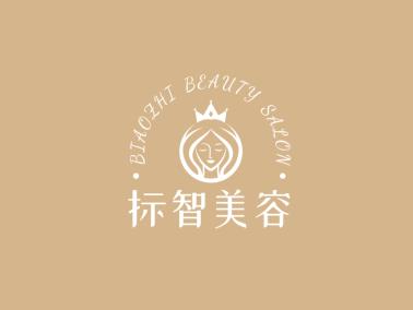 文艺简约美容logo设计