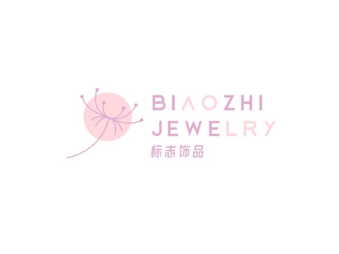 粉色文藝花造型logo設計