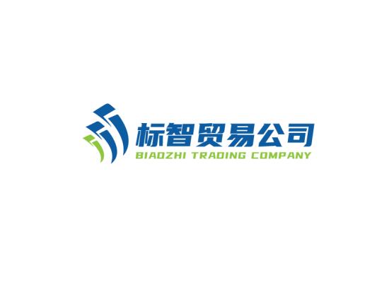 蓝绿色简约商务贸易公司logo设计