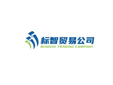 藍綠色簡約商務貿易公司logo設計