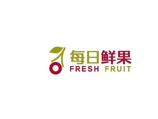 红绿色简约可爱文艺水果logo设计