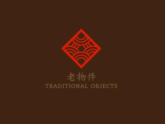 棕红色中式传统云纹logo设计