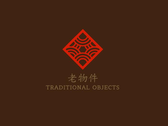 棕紅色中式傳統云紋logo設計