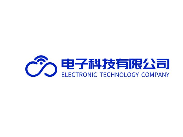 藍色簡約創意電子科技公司logo設計