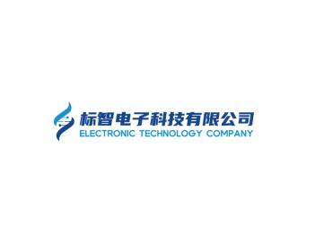 蓝色简约创意电子商务logo设计