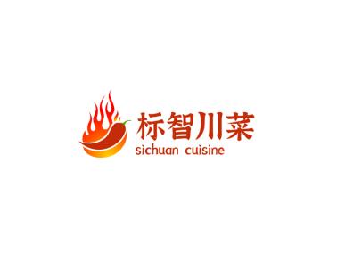紅色餐飲辣椒火川菜logo