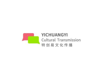 簡約創意對話框設計傳播公司logo設計