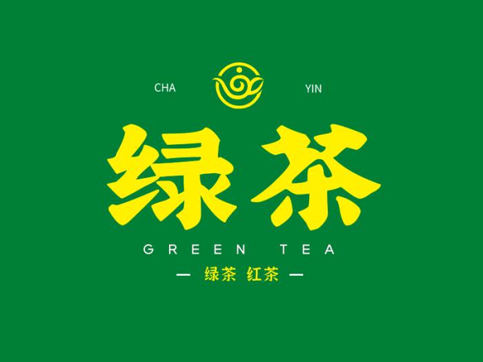 綠色簡約文藝茶logo設計