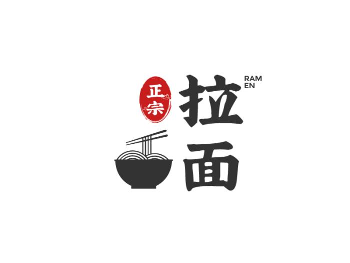 紅黑色簡約中式餐飲logo設計