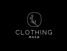 简约高级文艺女装logo设计