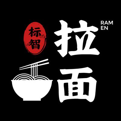 简约中式餐饮面美团门店入口图设计