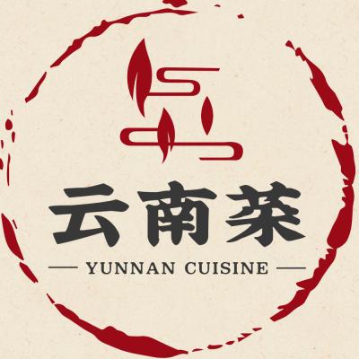 红色中式文字名称美团门店入口图设计