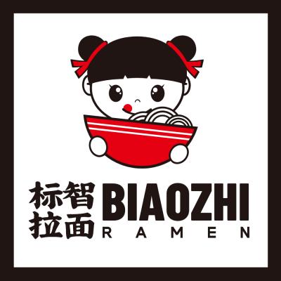 黑红色简约替换logo名称美团门店入口图设计
