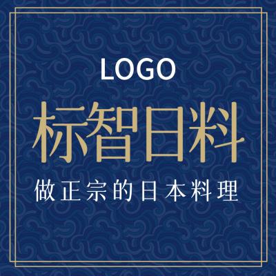 蓝色日式替换背景美团门店入口图设计