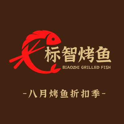 简约中式海鲜美团门店入口图设计