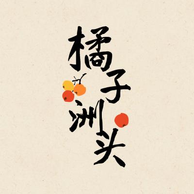 中式文艺美团门店入口图设计