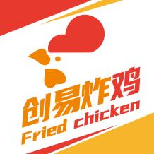 简约小吃鸡美团门店入口图设计