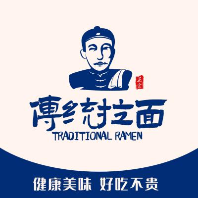简约替换logo中式餐饮美团门店入口图设计