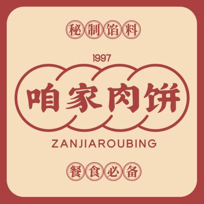 中式餐饮美团门店入口图设计