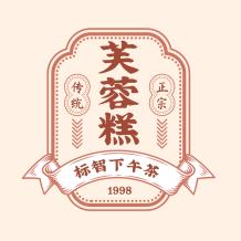 国潮港式美团门店入口图设计