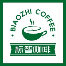绿色简约高级咖啡茶艺美团门店入口图设计