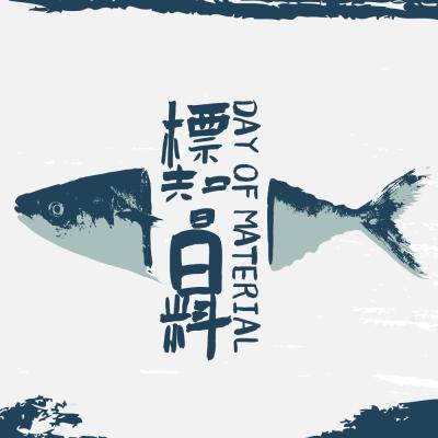 创意日式美团门店入口图设计
