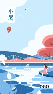 蓝色手绘插画24节气小暑手机海报设计