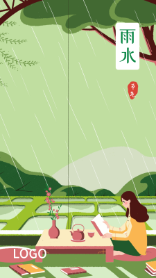 绿色手绘插画24节气雨水手机海报设计