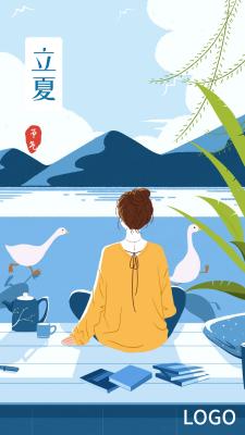 蓝色手绘插画24节气立夏手机海报设计