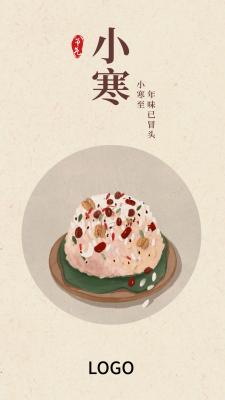 24节气中式食物小寒手机海报设计
