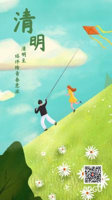 手绘插画24节气清明手机海报设计