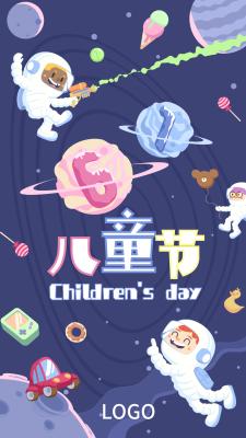 紫色卡通活泼儿童节手机海报设计