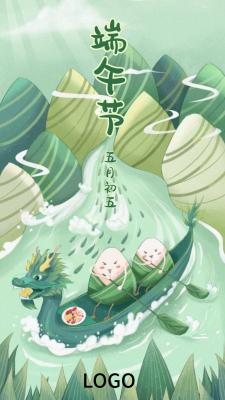 绿色清新卡通手绘端午节手机海报设计