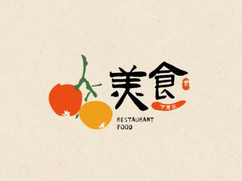 中式文藝logo設計